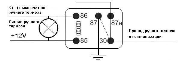 Схема подключения Tomahawk TZ-9020.