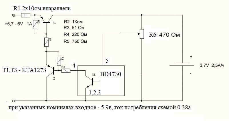 Зарядка для 18650 на микросхеме BD4730