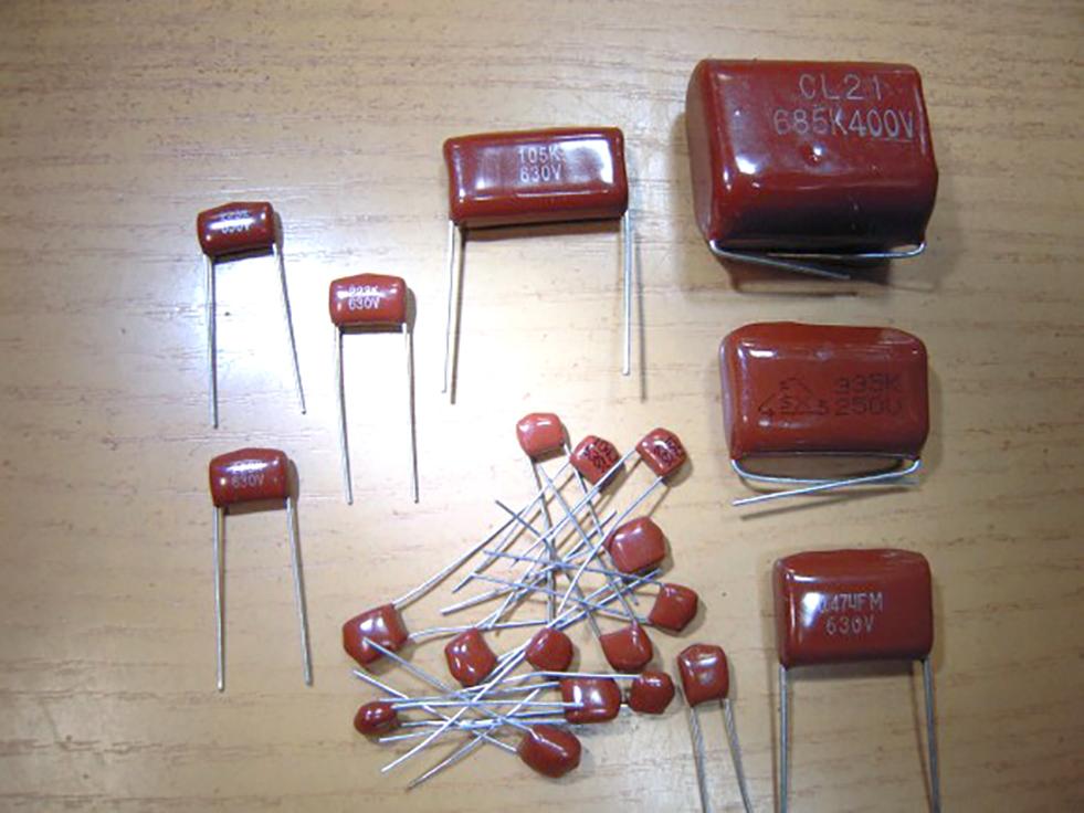 Китайские пленочные конденсаторы