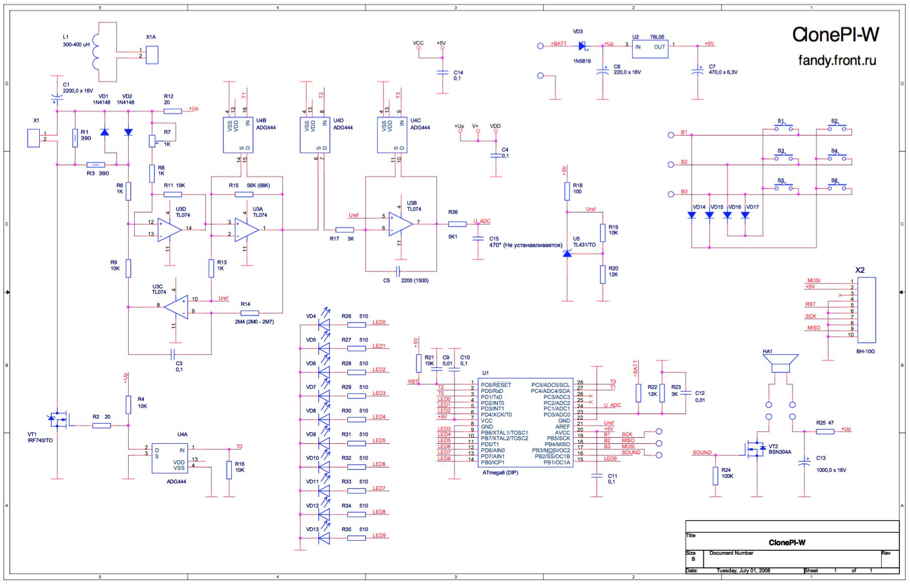 Клон Пи-В на ИМС ADG444 (КН5)