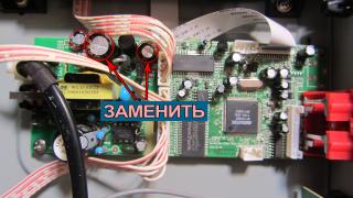 Высохли электролитические конденсаторы в ДВД-плеере