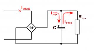 Эквивалентная схема с резистором вместо светодиода