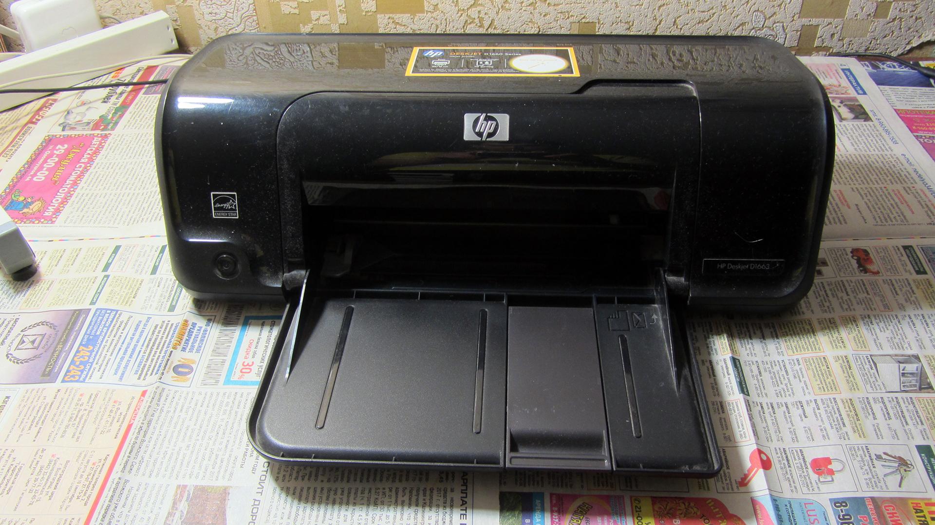 Deskjet 9650, PSC 2410 и PSC 2510 новые принтеры HP 90