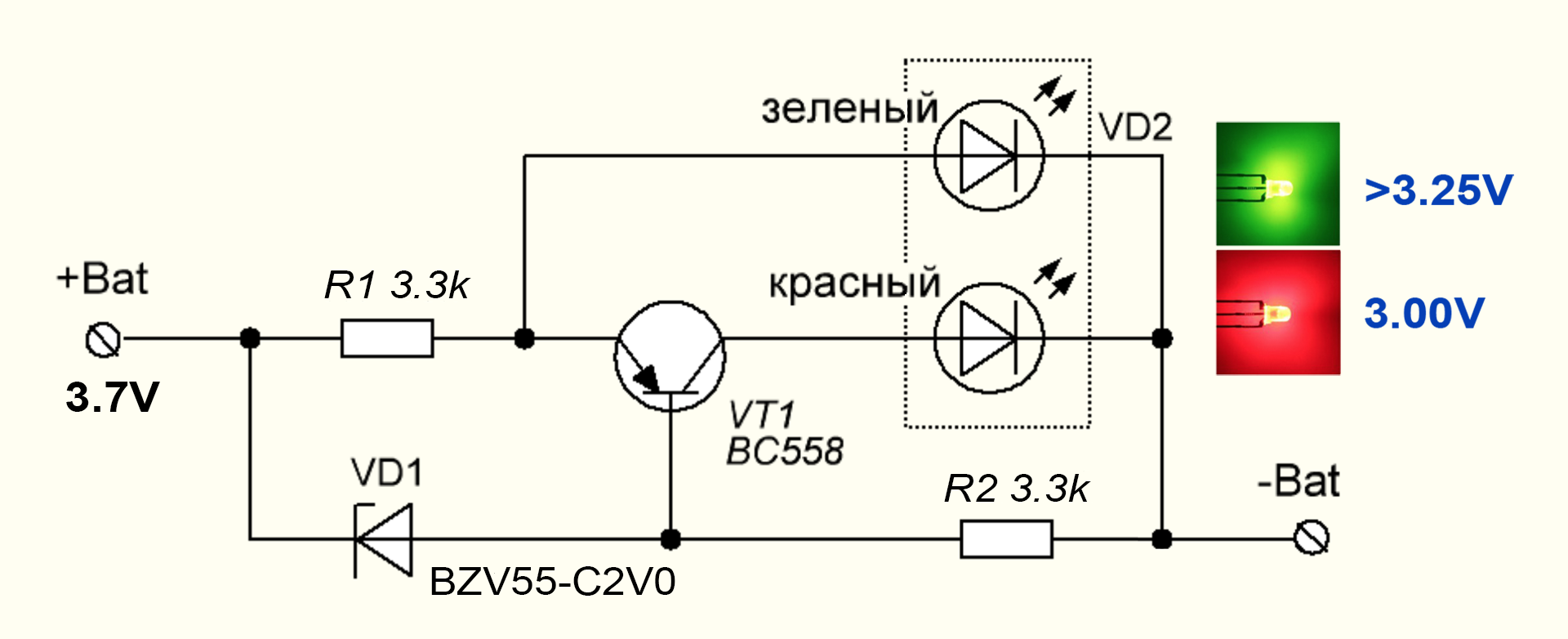 Зарядка литиевых схема