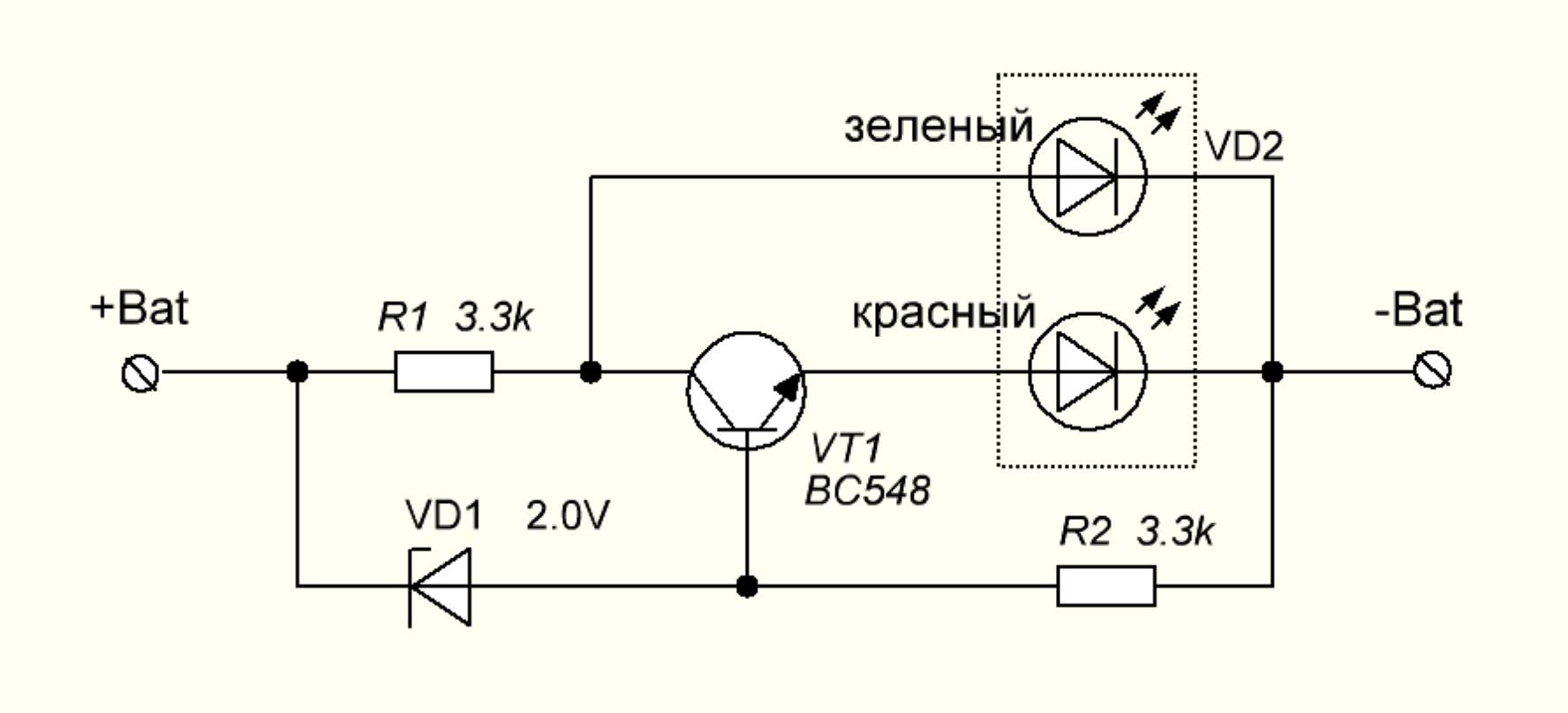 Индикатор напряжения на светодиодах схема своими руками фото 565