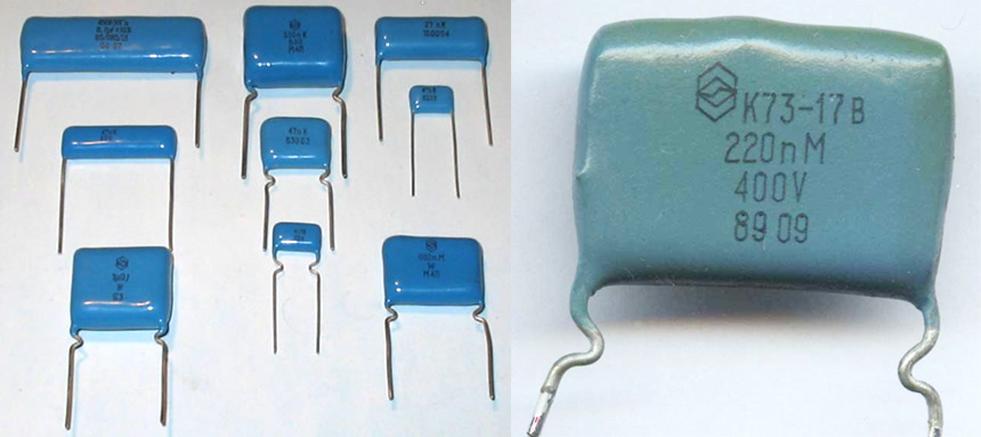 Гасящий конденсатор для светодиода К73-17