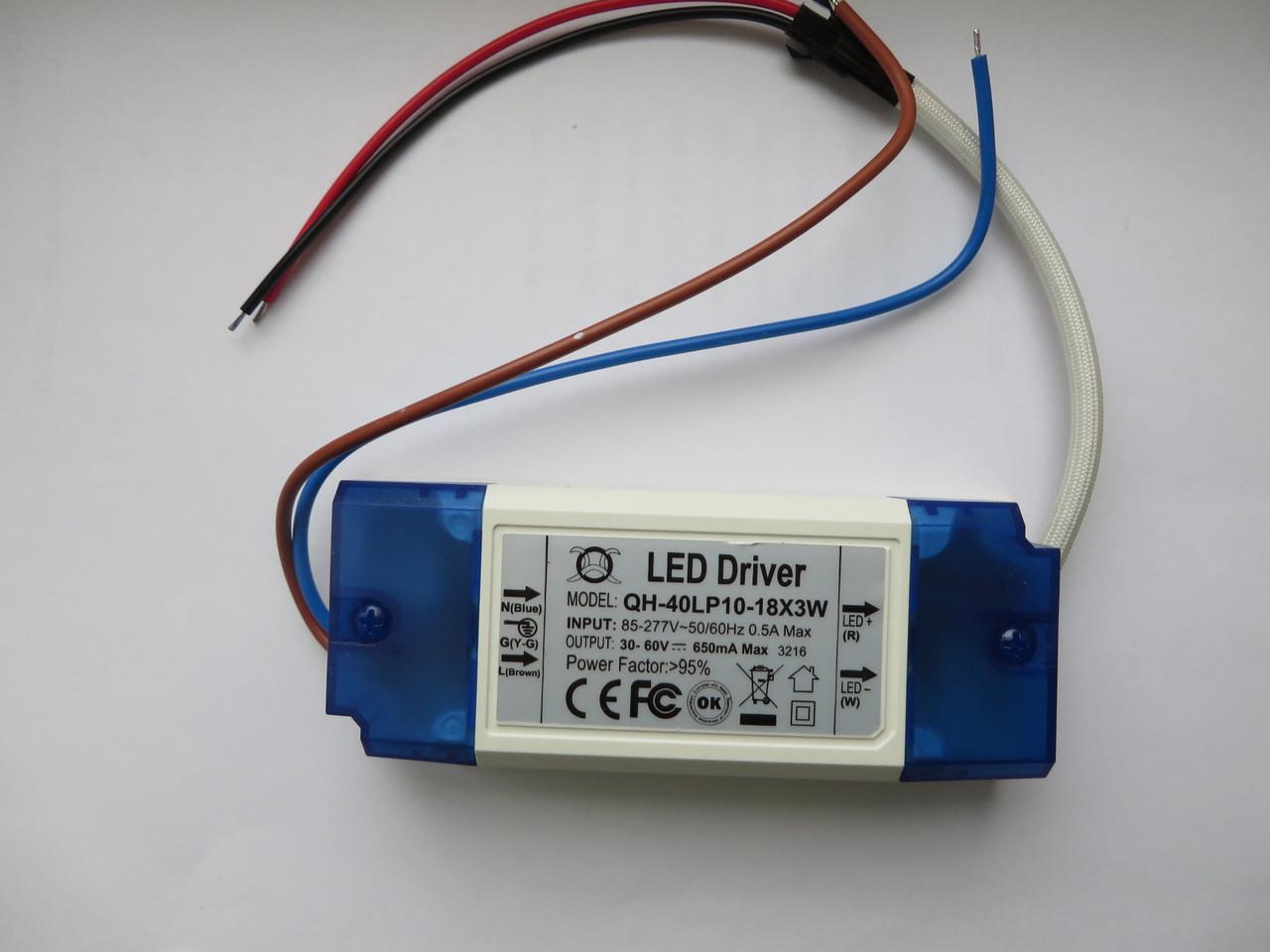 LED-драйвер на 650 мА
