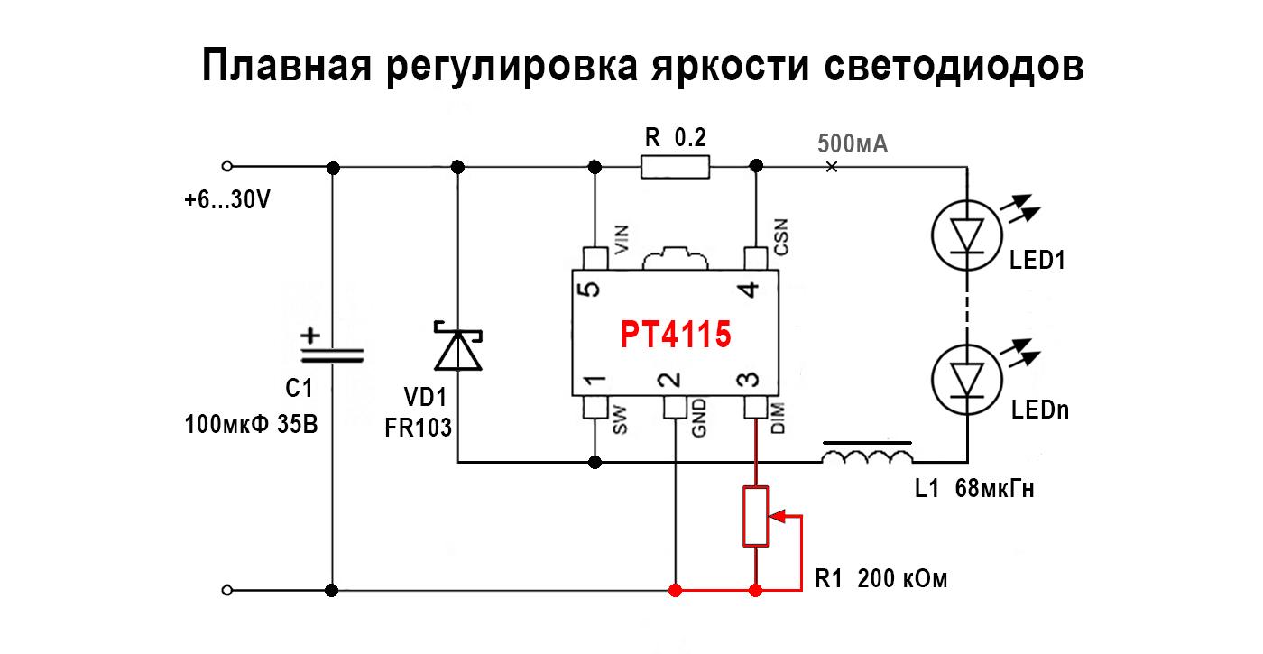 Схема зажигания на полевым транзистором