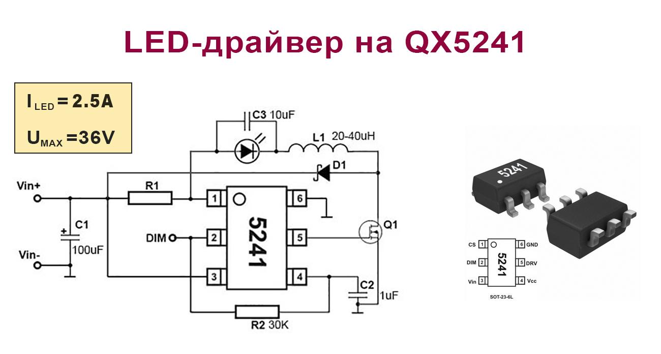 ha17358 схема включения