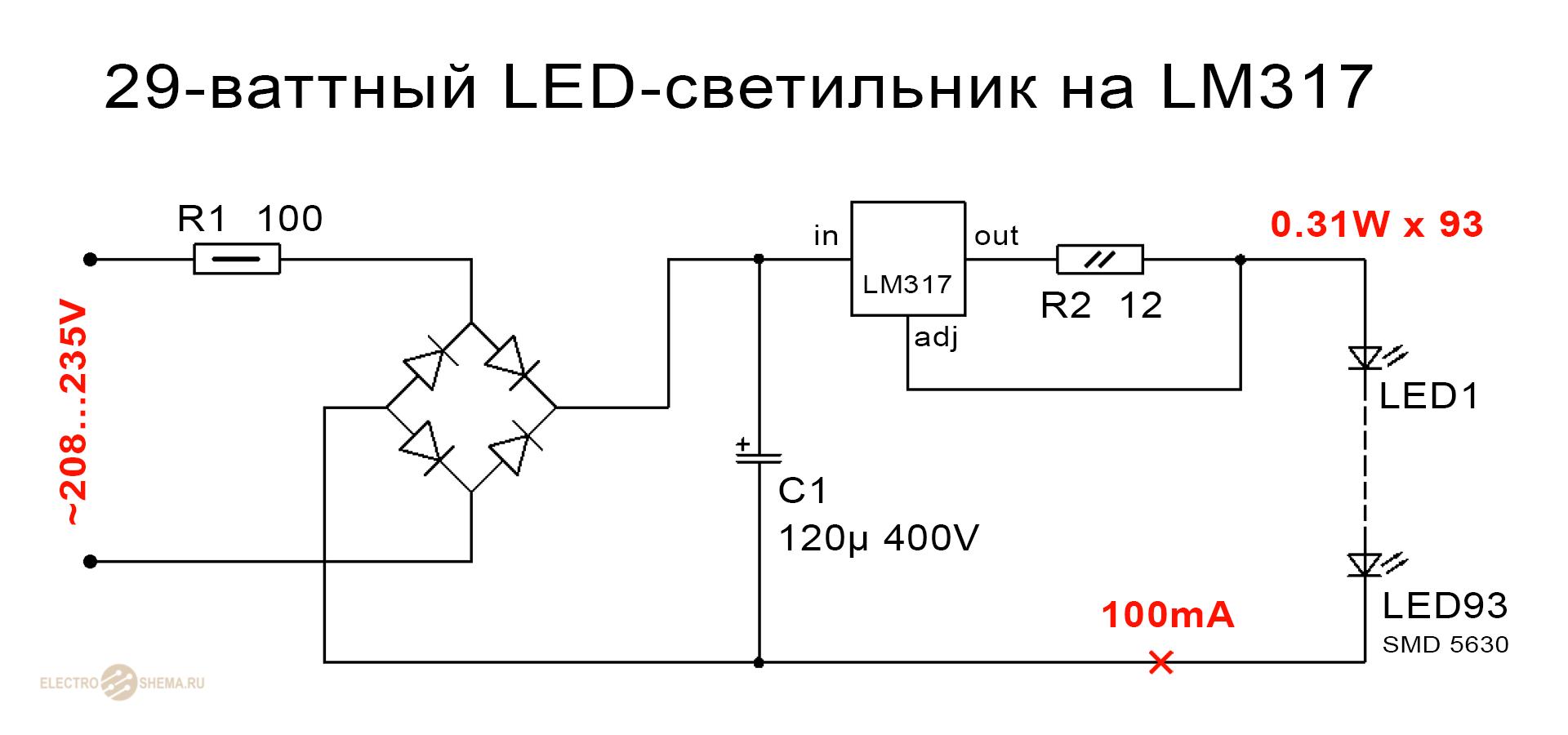 Простые схемы на микросхемах фото 996