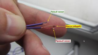 Как припаять к штекеру 4 провода от наушников