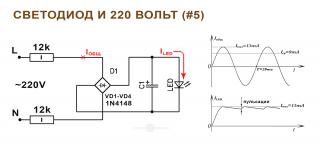 Светодиодный драйвер со сниженными пульсациями