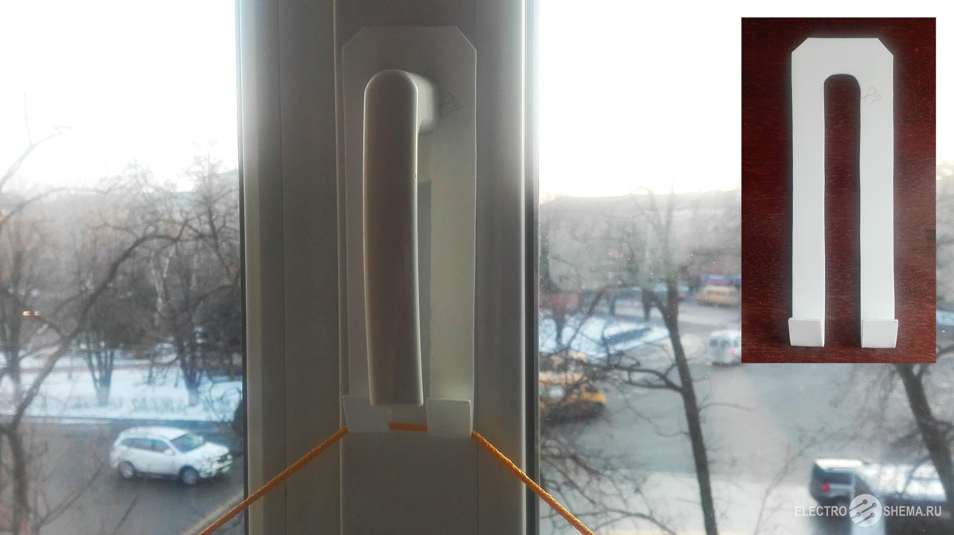Как закрепить лампу для рассады на подоконнике