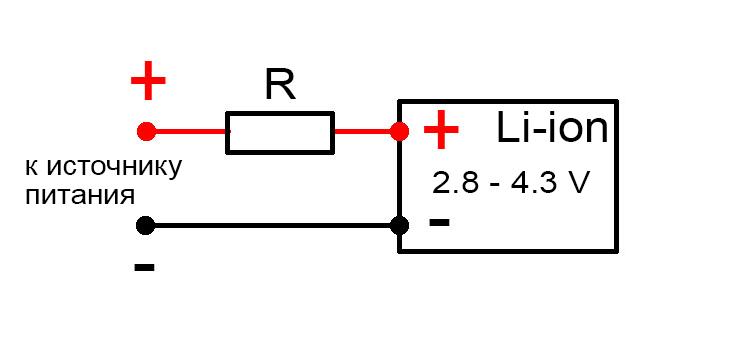 Как зарядить 18650 без зарядки