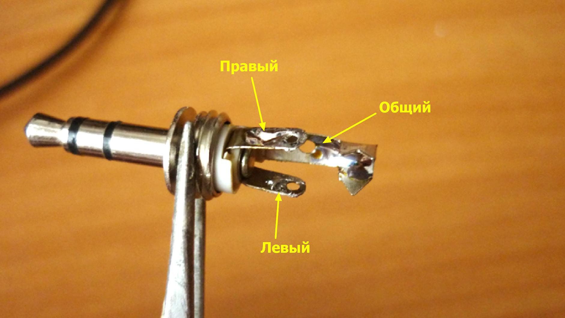 Ремонт наушников своими руками штекер 4 провода