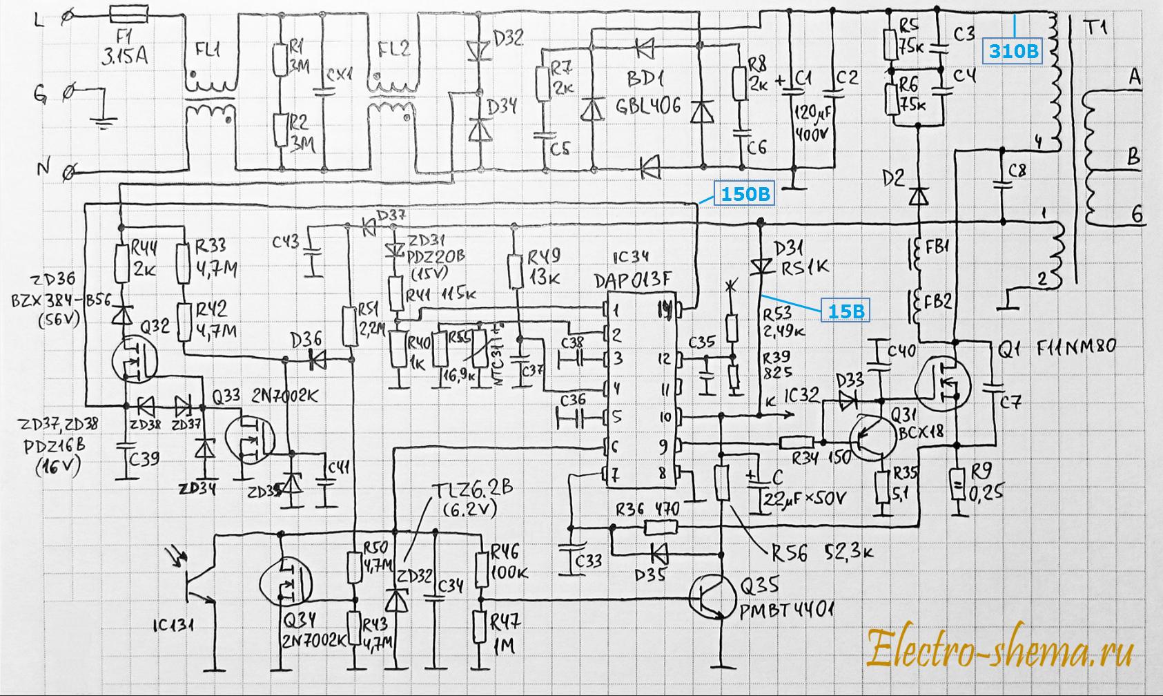Схема блока укв укв-3-03с схема