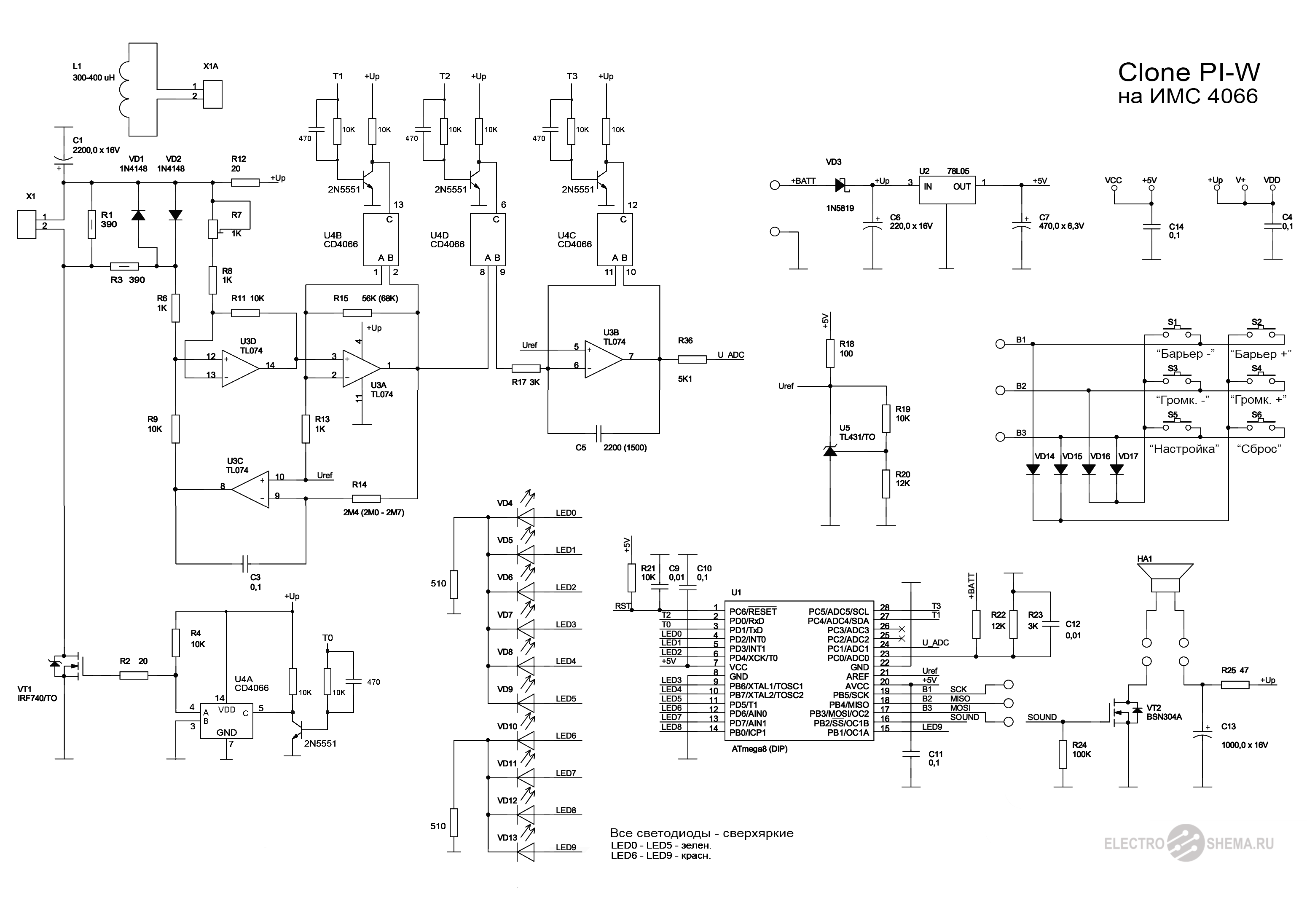 Схема Clone Pi-W на CD 4066