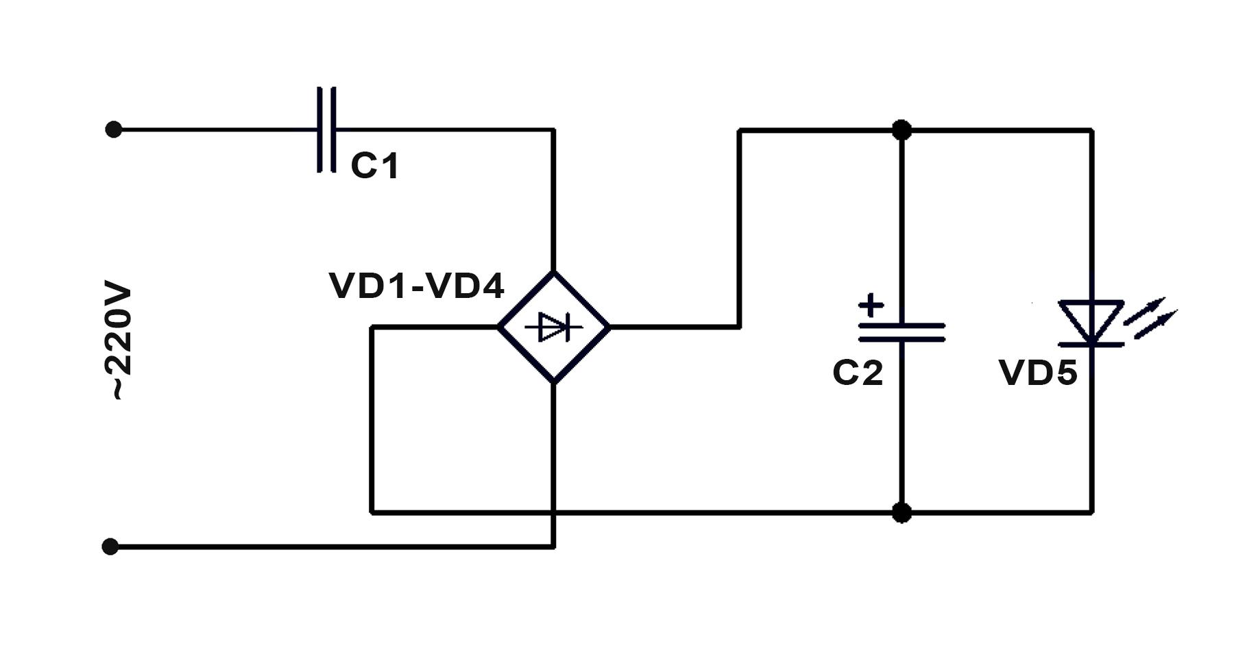 Схема подключения светодиода к 220 В через балластный конденсатор