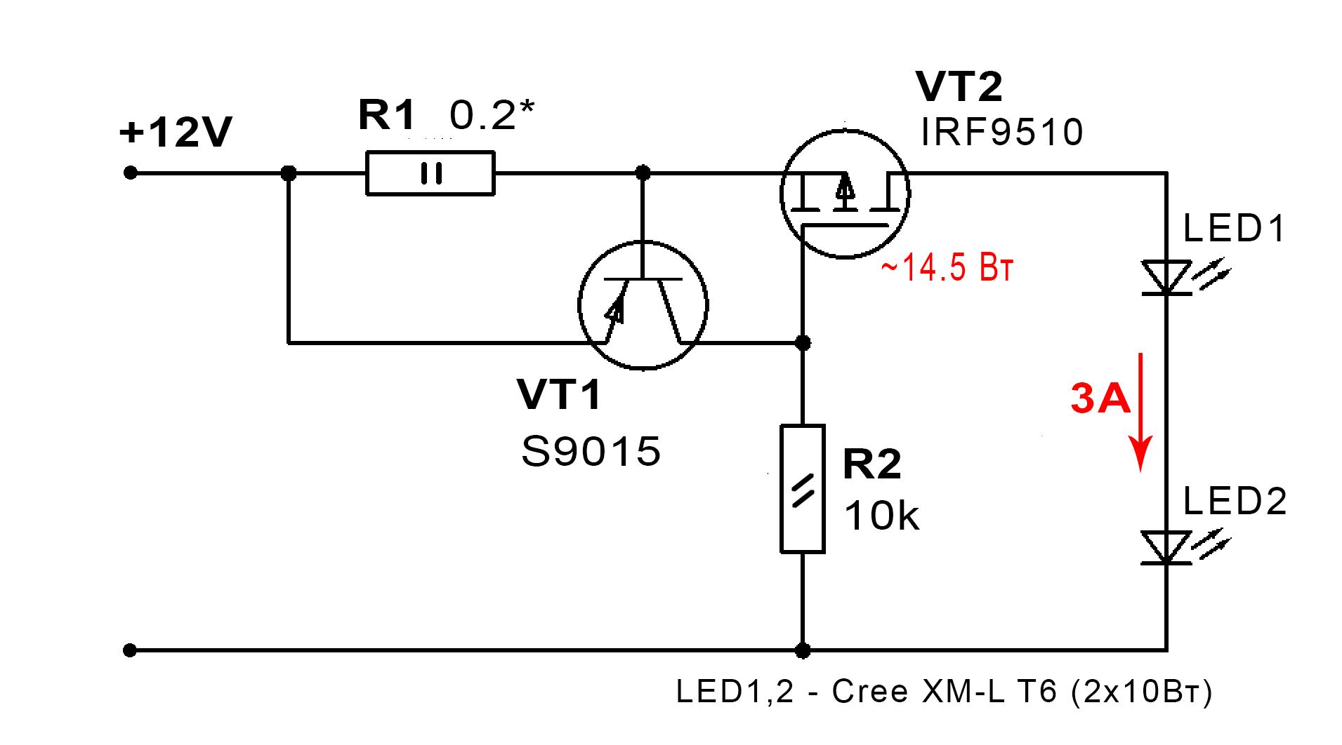 Стабилизатор тока для светодиодов на полевом транзисторе (схема)