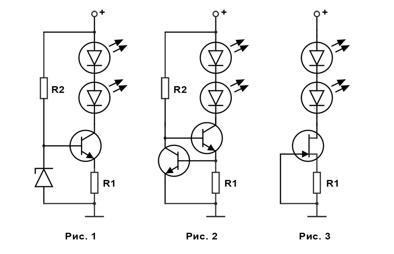 Стабилизаторы тока на транзисторах