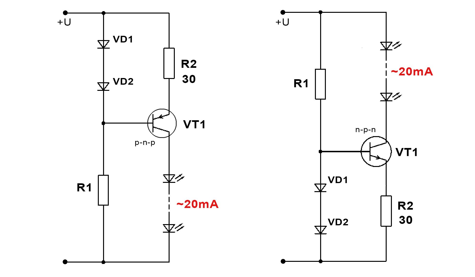 Стабилизатор для светодиодов