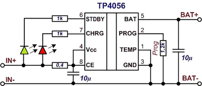 Зарядка для 18650 на микросхеме TP4056