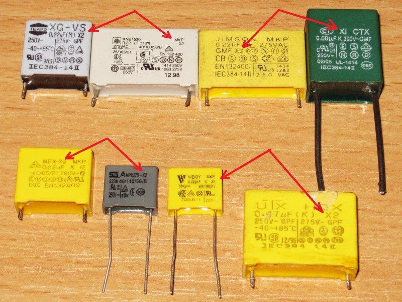 Помехоподавляющие конденсаторы X2