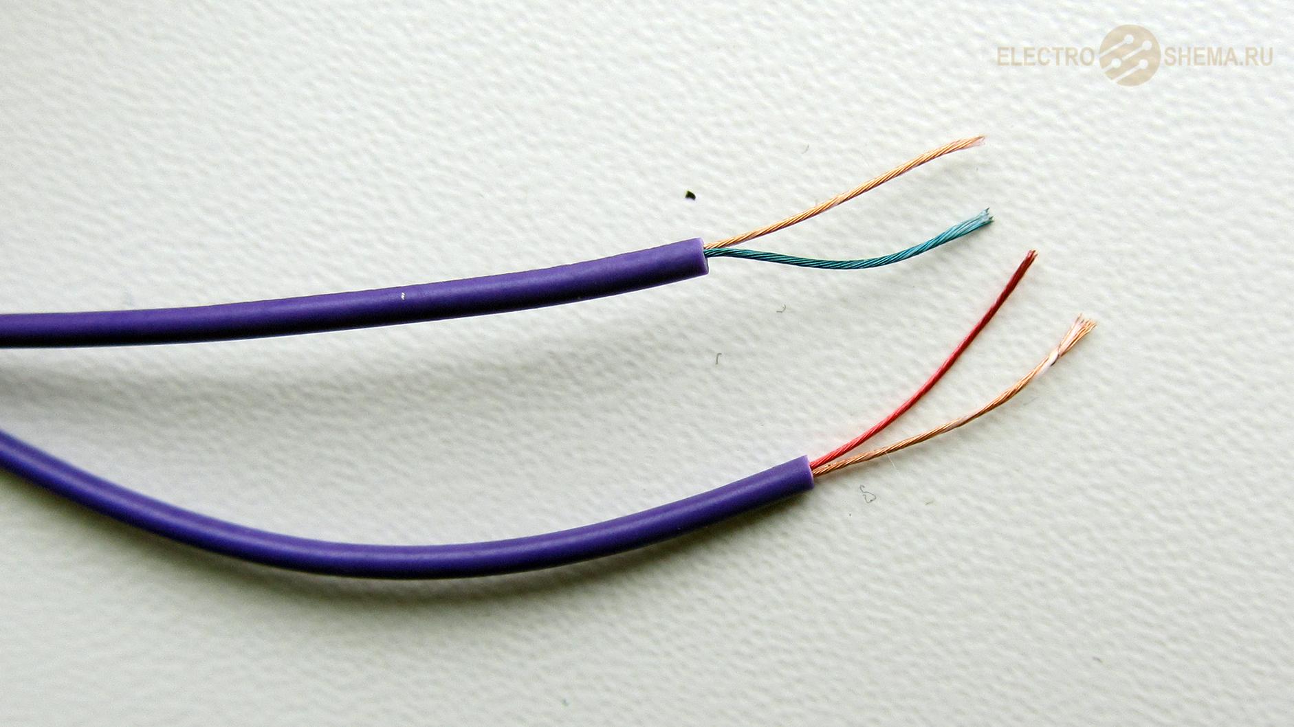 Зачищенные провода от наушников
