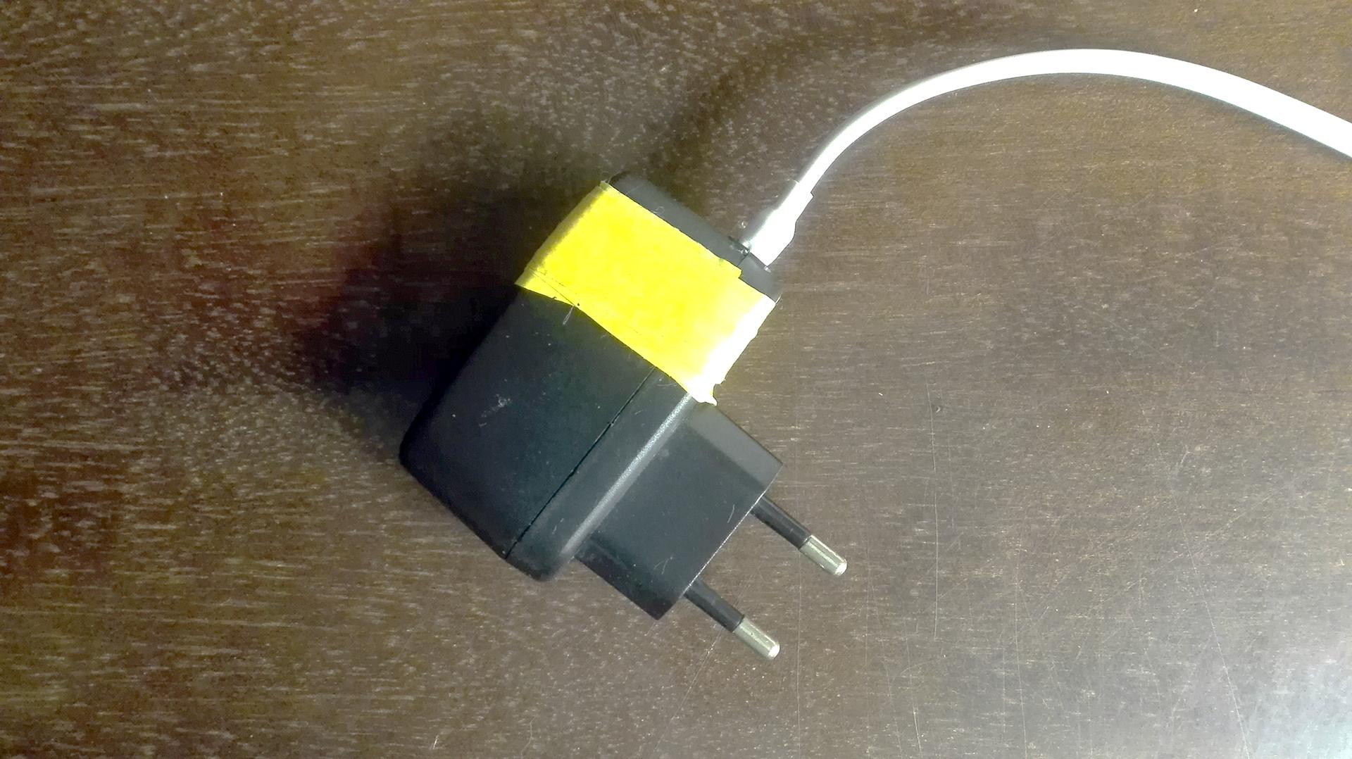 Старый зарядник от мобильника
