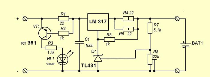 Зарядка для 18650 на lm317